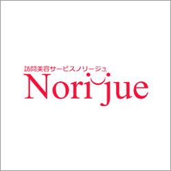 訪問美容サービス Nori-jue(ノリージュ)応募者/鈴木 由絵子(代表)