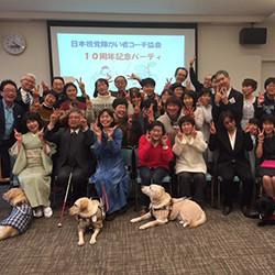 日本視覚障害者コーチ協会(JBCA) 応募者/深谷 志帆(代表)